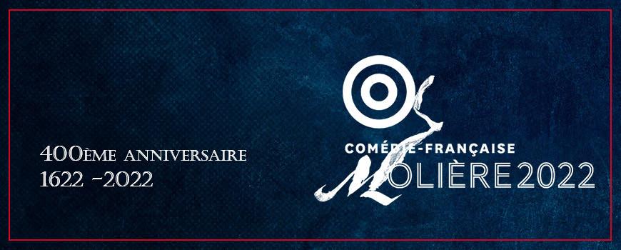 La Comédie-Française 21/22
